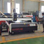 Fotoelektrik dönüşüm için alüminyum sac lazer kesim makinesi
