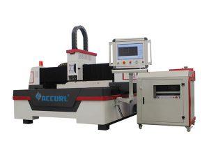 muhafaza tasarımı metal endüstriyel lazer makinesi, alüminyum lazer kesim makinesi