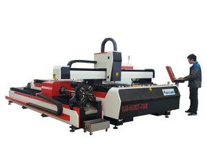 Fiber lazer metal kesme makinası 500w 800w 1kw 800 mm / sn çalışma hızı