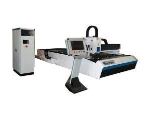 hafif kiriş lazer metal kesme makinası, yüksek hızlı lazer kesme makinası